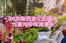 九寨沟旅游