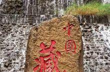 山西|藏山景区,赵氏孤儿故事发源地