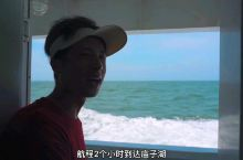 拥抱大海,享受阳光