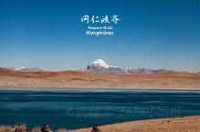 西藏8000里之【冈仁波齐】