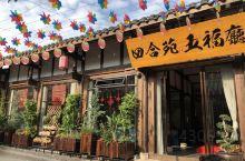 潼川古城最大最美的中餐厅