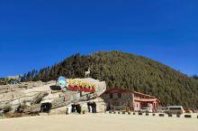 普达措国家公园半日游