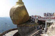 缅甸大金石