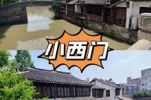 上海 | 穿上旗袍走在这条复古的旧上海