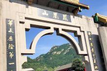 丹东凤凰山|辽东第一山|爬山旅游