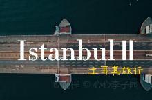 伊斯坦布尔,原名君士坦丁堡,是土耳其经济