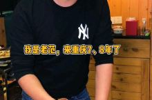 在重庆可以吃到云南美食
