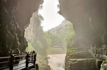 腾龙洞,中国最美的地方