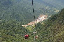 龙头山国际旅游度假区