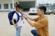 馨馨小朋友到了上小学的年龄了,给她买了一个GMT的护脊背包,她说她超喜欢,用实际行动去爱她!