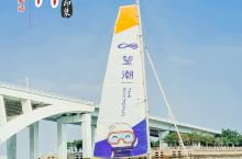 厦门旅行新方式:扬帆起航去出海