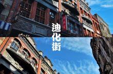 台北扫街|大稻埕迪化街骑楼老街
