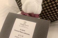 名古屋全日空格兰德酒店入住体验