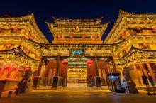 百年山西饭店|山西最美夜景酒店