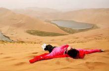 自驾旅行Day7—内蒙最美巴丹吉林沙漠