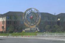 秦山核电科技馆