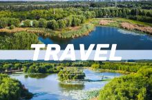 滨州旅行 | 禾和湿地 | 环保主题公园