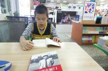 爱上书店爱上阅读