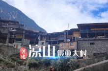 稻城亚丁-泸沽湖自驾游必打卡景点