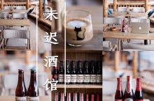 把复古中国风装进你的精酿啤酒里