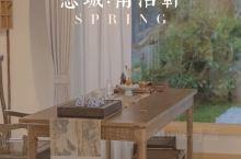 宁波慈城 藏在江南长安城内的一处私宿