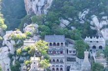 三皇寨景区