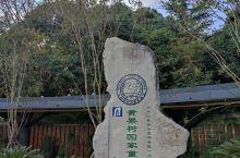 贵州之旅第五天