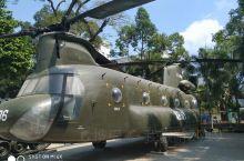 越南战争博物馆