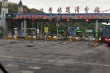 吉林省,白山市火车站,长白山第一市……