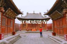 兰州周边私藏500年的明朝感恩寺
