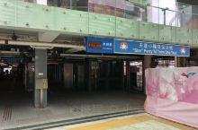 体验香港天星小轮