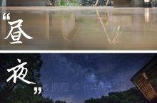 西安周边游丨秦岭云深不知处的避暑小院