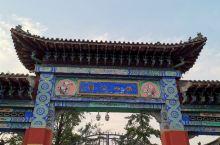 孟子故里,儒家文化