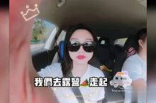 vlog之九宫山露营看星星