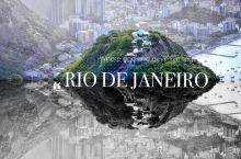 里约大冒险|来这里看最浪漫的日落