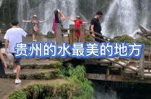 在贵州水最美的地方-小七孔