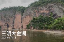 福建三明大金湖