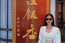 三亚美食   沿江海南鸡饭店·中华老字