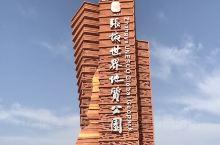 """经联合国教科文组织审查批准,张掖丹霞成功晋升为""""世界地质公园"""",从而真正走向了世界。 在中国最美七大"""