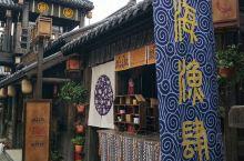 东台西溪古镇汉街