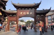 眉州东坡,一家有文化底蕴的酒楼