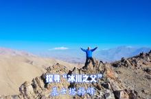 新疆慕士塔格峰