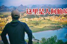 普者黑堪称云南的桂林,比丽江大理好玩好看,可以戏水赏花骑摩托