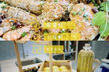 阳江吃喝玩乐 适合学生党打卡的圣地