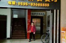素食者游历中国的故事21年3月27石狮~