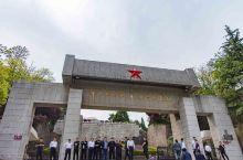 2021大别山再出发,在河南信阳新县这片红色的土地上,到鄂豫皖苏区首府烈士陵园,跨越时空去感受历史的