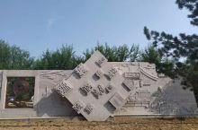 大水卜洞地质公园