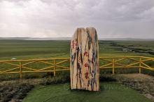 乌拉盖九曲湾旅游区,是锡盟著名的旅游景区。隶属于乌拉盖管理区,位于锡林郭勒盟巴音胡硕镇哈拉盖图农牧场