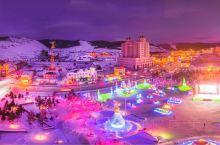叮当,叮当,没错了, 是梦幻中的冰雪之地了。 华灯初上,雪村与冰雪乐园中的雪雕、冰雕,灯光逐渐亮起,