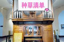 哎呦~亚洲唯一の风琴博物馆哦